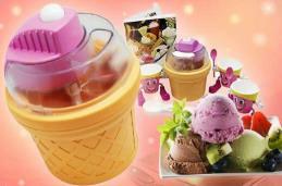 بستنی ساز برقی نایس آیس