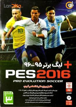 بازی کامپیوتر PES 2016 به همراه لیگ برتر