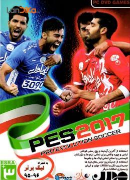 بازی کامپیوتر PES 2017 به همراه لیگ برتر