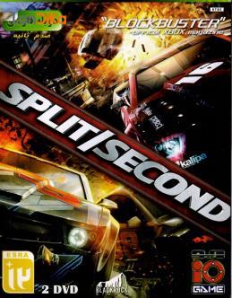 بازی اتومبیل رانی Split Second