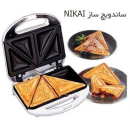 ساندویچ ساز nikai