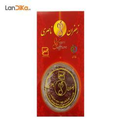 زعفران ناصری - بسته نیم گرمی