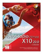 Corel VideoStudio Ultimate X10 20.0