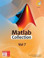 نرم افزار متلب کالکشن MATLAB Collection - گردو