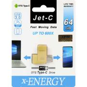 فلش مموری ایکس-انرژی مدل JET-C ظرفیت 64 گیگابایت
