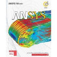 نرم افزار Ansys نسخه 18 نشر گردو