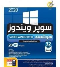 ویندوز هوشمند Super Windows 10-32 Bit - گردو