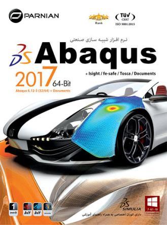 نرم افزار Abaqus 2017