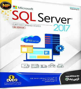 SQL Server 2017- All Edition