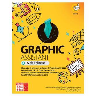 مجموعه نرم افزار Graphic Assistant 6th Edition