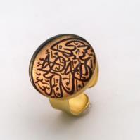 انگشتر روکش طلا بسم الله الرحمن الرحیم