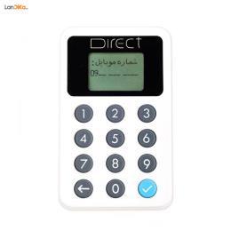 دستگاه ذخیره شماره تماس دایرکت مدل D03