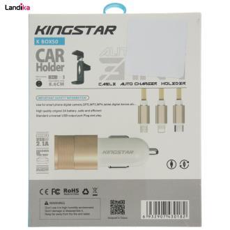 شارژر فندکی کینگ استار مدل K Box50 به همراه پایه نگهدارنده گوشی موبایل و کابل تبدیل