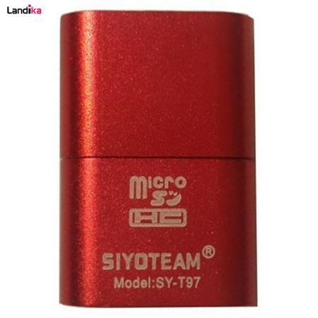 کارت خوان سایوتیم مدل SY-T97