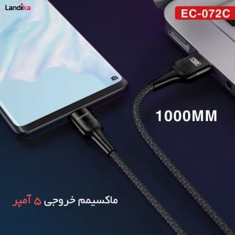 کابل تبدیل USB به USB-C ارلدام مدل EC-072C طول 1 متر