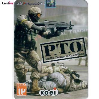 بازی P.T.O مخصوص PS2