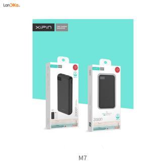 پاور بانک ژیپین مدل M7 ظرفیت 20000 میلی آمپر ساعت