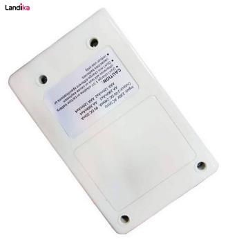 شارژر باتری دیجیتال سی اف ال مدل HA-805