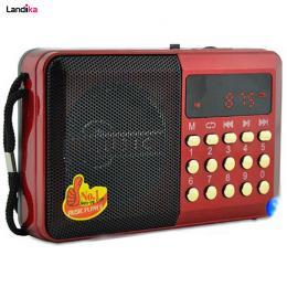 رادیو جوک مدل H011U