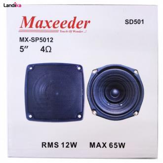 باند ماشین مکسیدر MX-SP5012