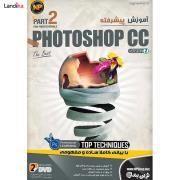 آموزش پیشرفته Photoshop CC Part 2 نوین پندار