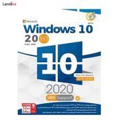 ویندوز 10 نسخه 20h1 سال 2020 با قابلیت UEFI