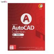 مجموعه نرم افزار Autocad Collection Vol.6 نشر گردو