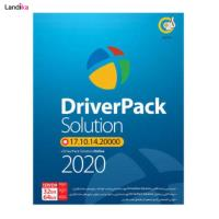 نرم افزار DriverPack Solution 2020
