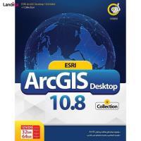 نرم افزار Collection ArcGIS Desktop 10.8 نشر گردو
