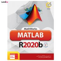 نرم افزار Matlab R2020b نشر گردو