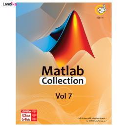 مجموعه نرم افزار Matlab Collection نشر گردو