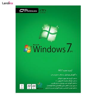 سیستم عامل Windows 7 SP1 DVD5 No.7 نشر پرنیان
