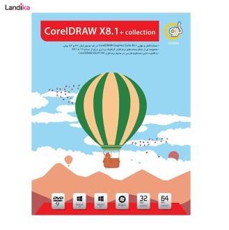 پک نرم افزاری CorelDRAW X8.1 + Collection نشر گردو