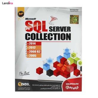 نرم افزار SQL Server Collection نشر نوین پندار