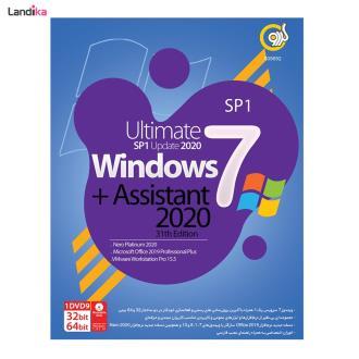 سیستم عامل Windows 7 + Assistant 2020 نشر گردو