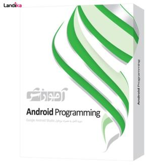 آموزش جامع Android Programming شرکت پرند