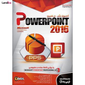 رم افزار آموزش جامع Microsoft PowerPoint 2016 نشر نوین پندار