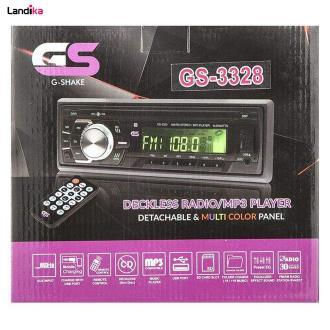 پخش کننده خودرو جی-شیک مدل GS-3328