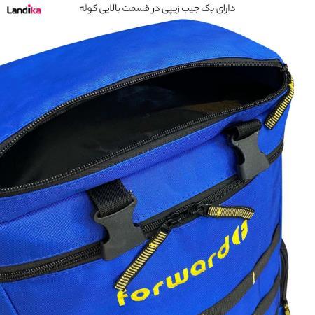 کوله پشتی کوهنوردی 45 لیتری فوروارد مدل FCLT8005