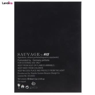 ادوپرفیوم مردانه نایس پاپت مدل Sauvage Dior حجم 85 میلی لیتر