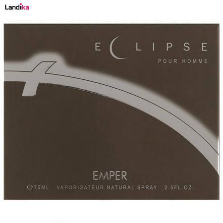 ادو تویلت مردانه امپر مدل Eclipse حجم 75 میلی لیتر