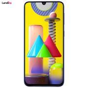 گوشی موبایل سامسونگ مدل Galaxy M31 دو سیم کارت ظرفیت 128 گیگابایت و رم 6 گیگابایت