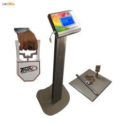 دستگاه قدرت سنج دست+قدرتسنج پا و عضلات پشت