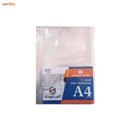 کاور کاغذ شهداد سایز A4 بسته 100 عددی